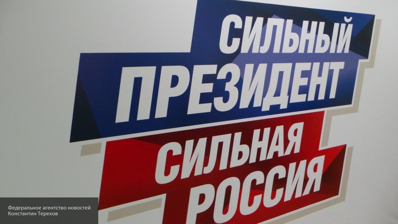 На территории Белоруссии началось досрочное голосование на выборах президента РФ