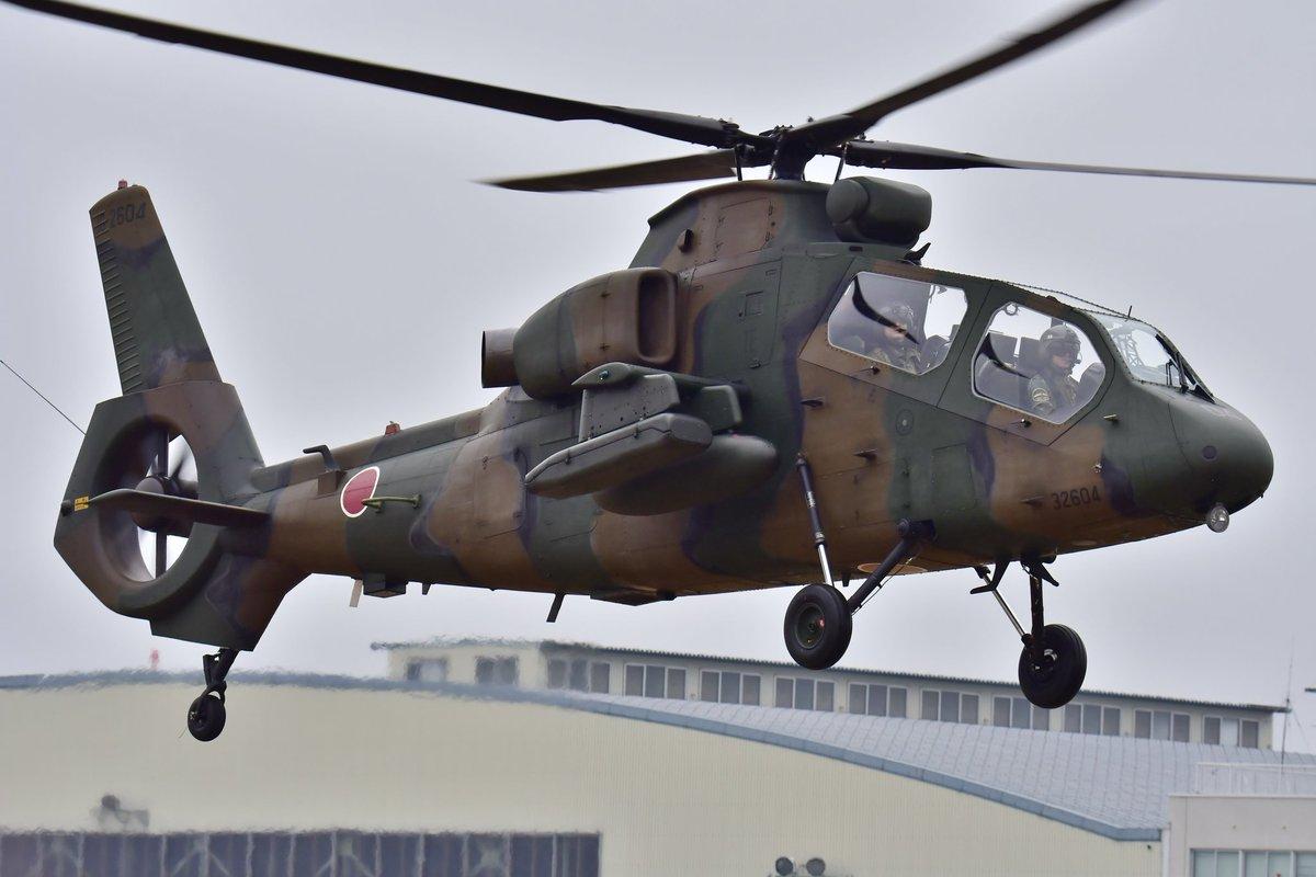 Японские вертолеты ОН-1 возобновили полеты после четырехлетнего перерыва