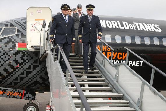 Аэропорт «Жуковский» принял первый регулярный пассажирский рейс