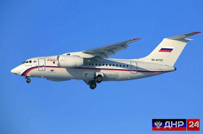 Пассажирский самолет Ан-148 обнаружен в Раменском районе Подмосковья