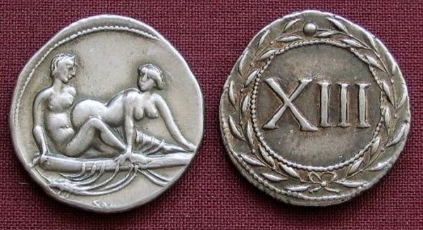 Римские монеты