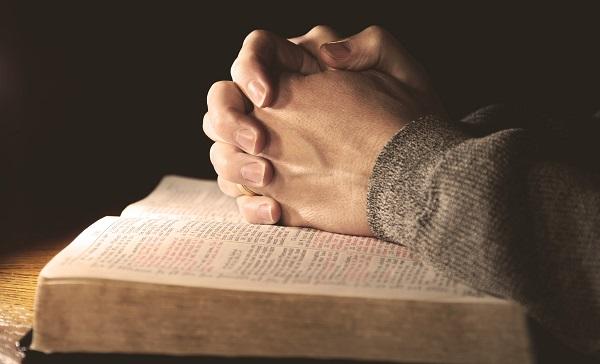 Какую читать Господу?