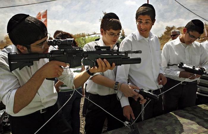 Вооружить евреев Европы