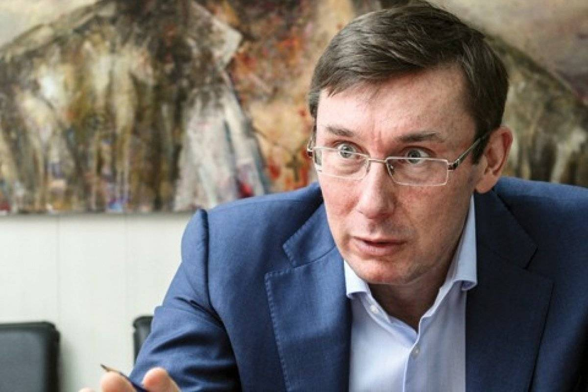 Луценко посоветовал Беларуси…
