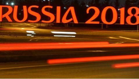 Экс-глава WADA Паунд: бойкот ЧМ сборными может привести к отмене турнира в России