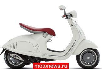 Отзывают скутеры Vespa 946