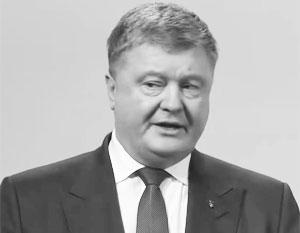 Порошенко заявил о «мировой гибридной войне» России