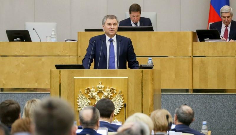 Весенний приоритет Думы стоит 9 триллионов рублей