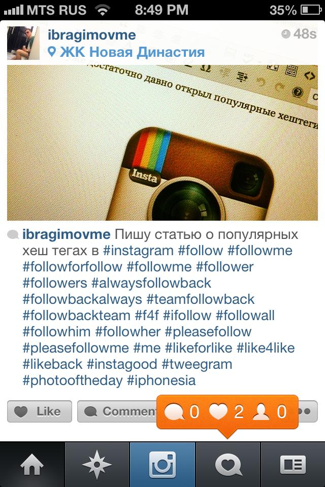 поговорим хэштеги фото для инстаграмм песня: