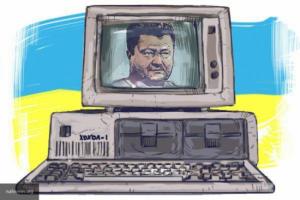 Зомбирование от Порошенко: русские забрали наше основное оружие для войны