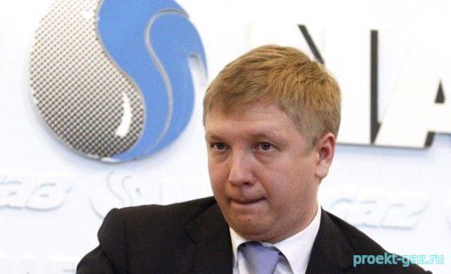 """""""Нафтогаз"""" не исключает возможность полного отказа от российского газа этой зимой"""
