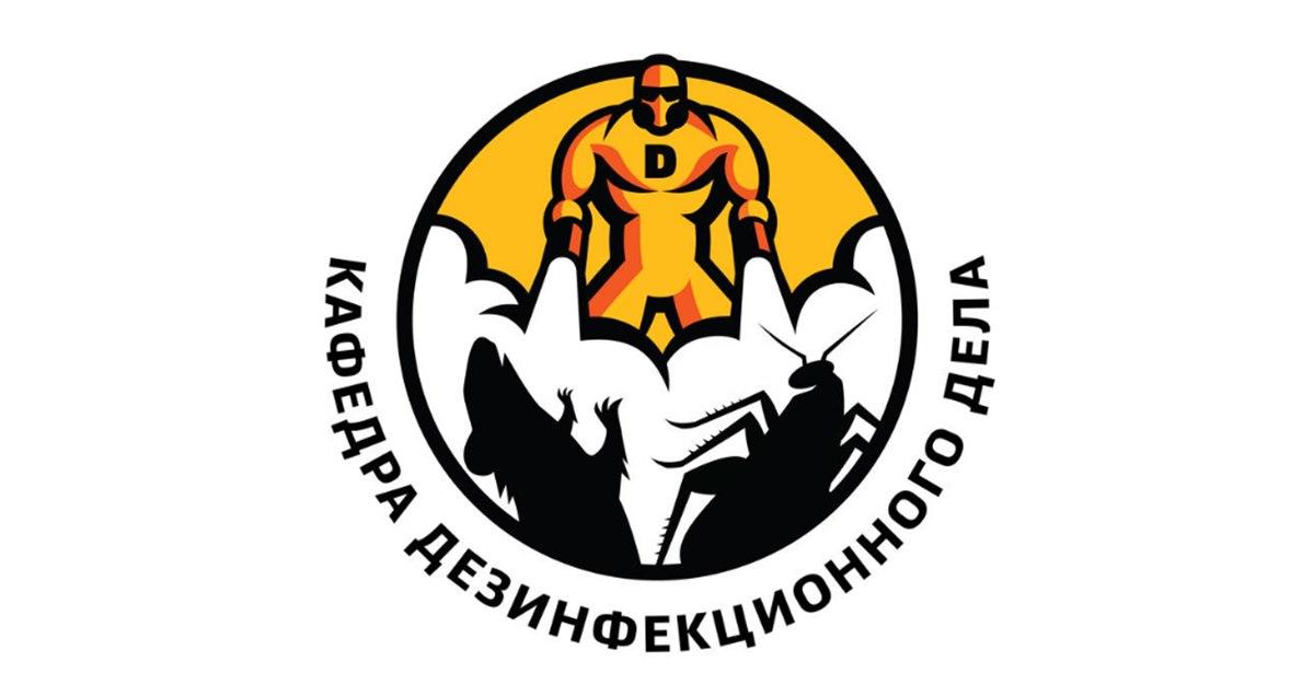 Артемий Лебедев разработал фирменный стиль для московских дезинфекторов