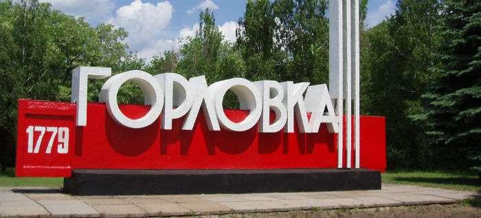 Киев пытается оставить Горловку без электроэнергии