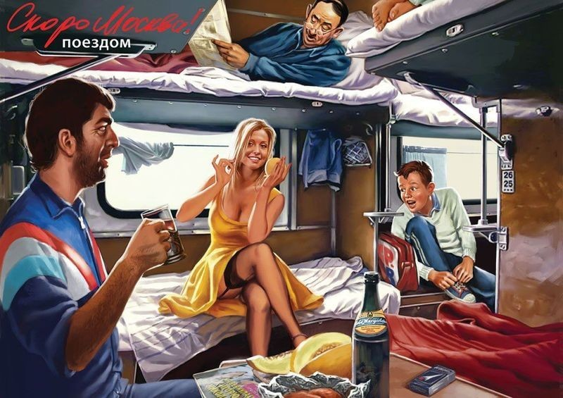 Сексуальные проводницы в поезде