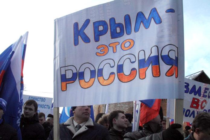 Как можно было вернуть Крым в РФ корректно