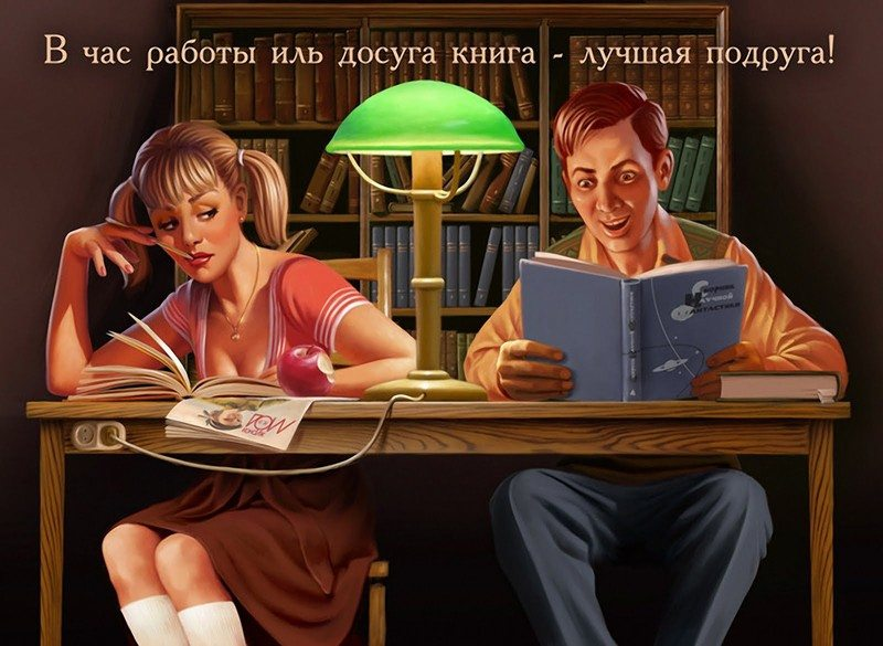 În timpul muncii - cartea, cea mai bună amică!