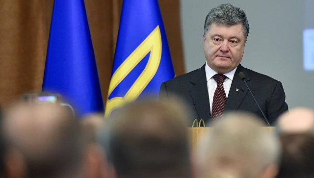 Новости Украины сегодня — 28 февраля 2017