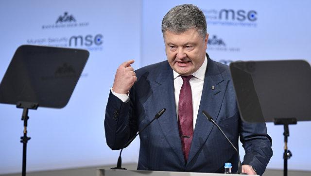 Новости Украины сегодня — 18 февраля 2018