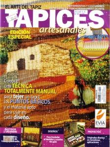 Tapices Artesanales. El arte del Tapiz (гобелен)