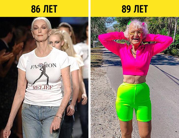 9особенностей людей, которые сбольшой вероятностью проживут больше 100 лет