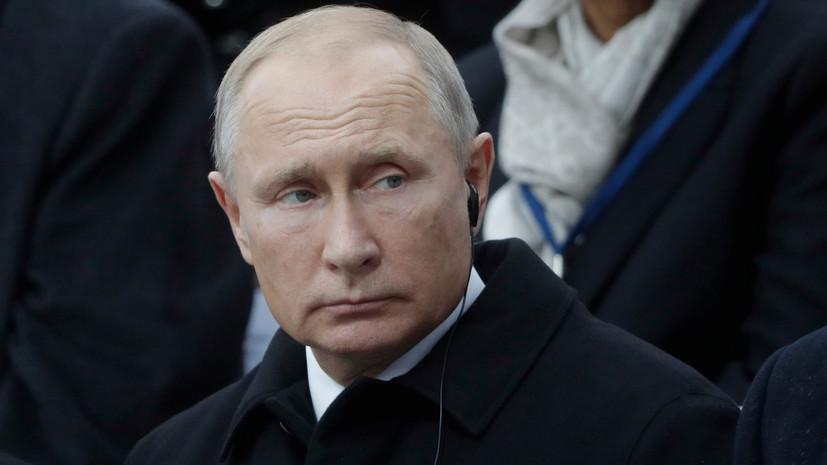 Путин оценил идею создания «общеевропейской армии»