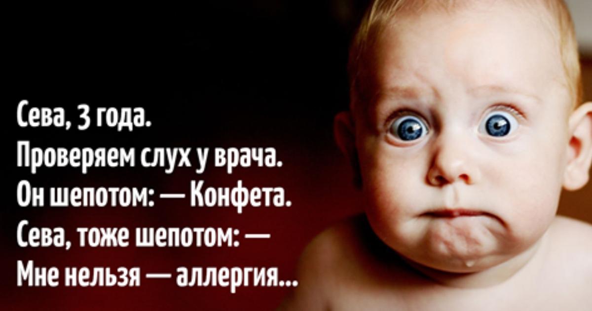 20 уморительных детских выск…