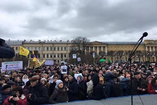ВПетербурге проходит митинг против передачи Исаакия РПЦ