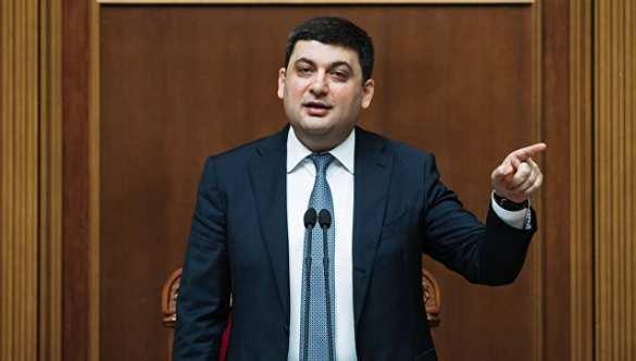«Запомните этот твит»: Гройсман рассказал, что Донбасс и Крым «вернутся» на Украину через три года