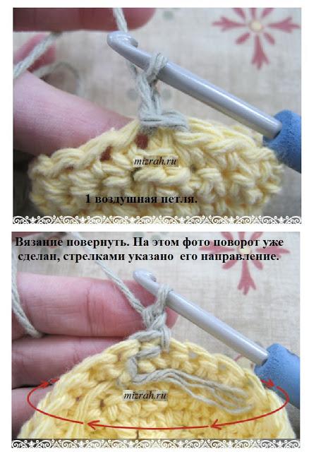 Узор при круговом вязании крючком 19