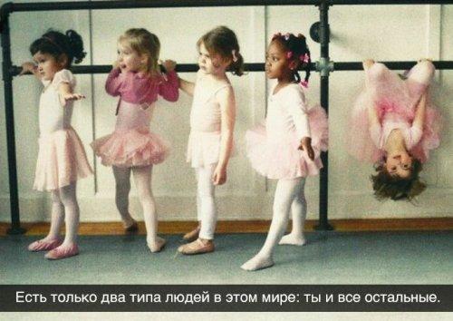http://mtdata.ru/u5/photo9419/20629864310-0/original.jpg#20629864310