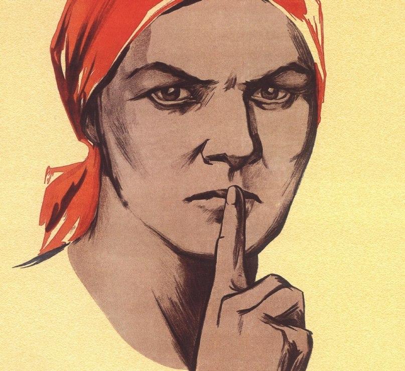 Как опасно женщинам молчать