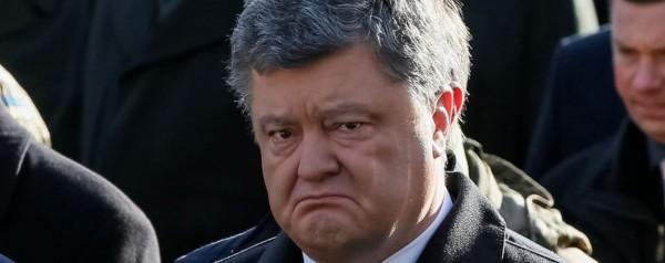 300 гривен за Порошенко (СКРИН)