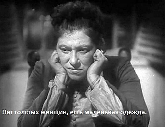 Р  Рецензия на кино видео фильмы  Актеры советского и