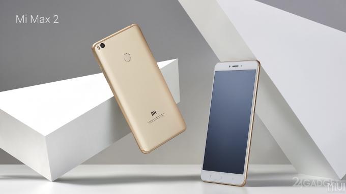 Xiaomi Mi Max 2 — планшетофон с аккумулятором на 5300 мАч (16 фото)
