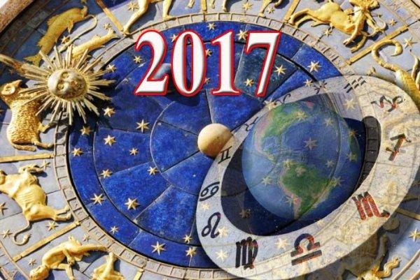 Прогнозы на 2017 год: в мировой политике будут провокации, но большой войны удастся избежать