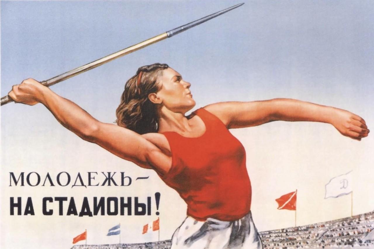 Назад в СССР: советская женщина и спорт