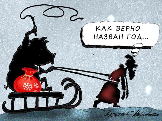 Едим последний раз: После Нового года России грозит разорительный кризис