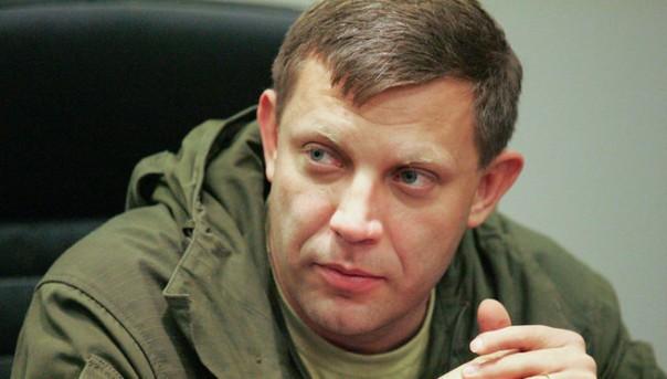 Александр Захарченко предложил мэру Днепропетровска Филатову приехать в «окоп напротив», а не хамить издалека.