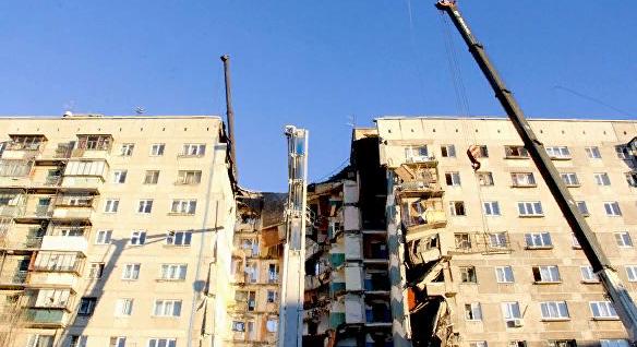 Для авторов фейков о трагедии в Магнитогорске потребовали уголовного наказания