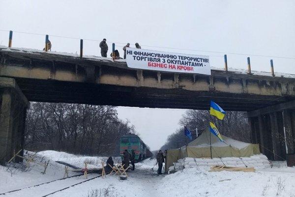 «Блокадники» толкают Украину к «Газпрому»