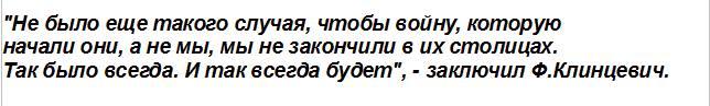 """В Москве ответили на действия НАТО у российских границ: """"Вы сильно пожалеете!"""""""