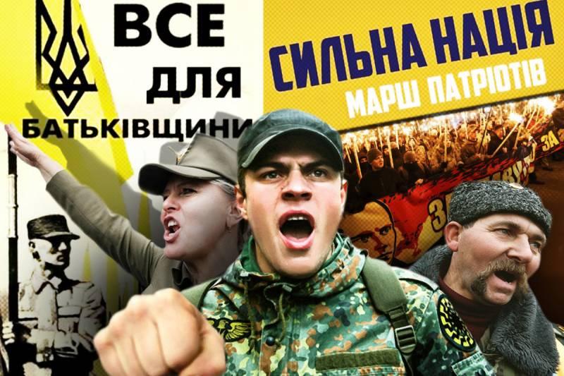 Тиха украинская «ночь длинных ножей»