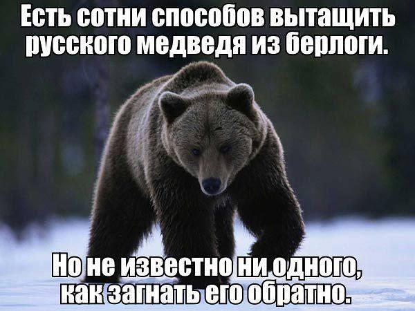 Европейцы должны молиться на Путина круглосуточно