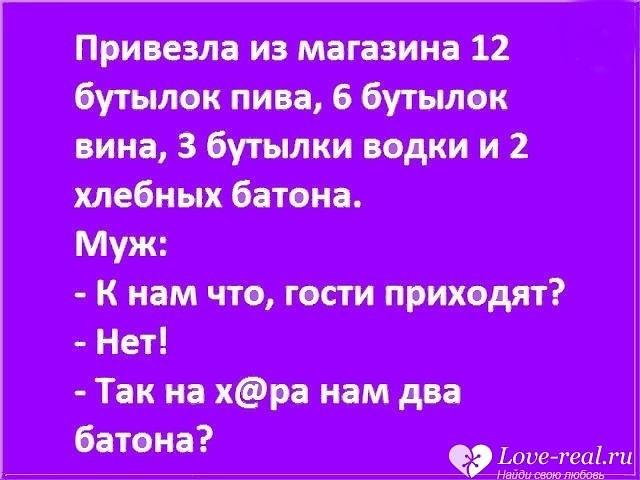 Ничто так не веселит человека, как щекотка ))