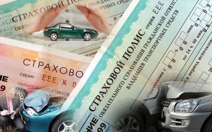 Стоимость ОСАГО по региональному коэффициенту в некоторых областях может вырасти до 35 тысяч рублей