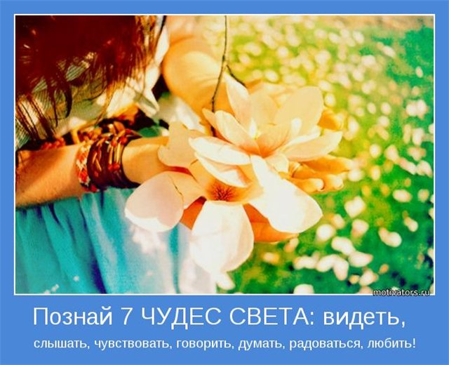 Приятная своим присутствием молодая девушка  445223