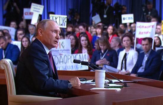 Владимир Владимирович, за счёт чего растёт наша экономика?