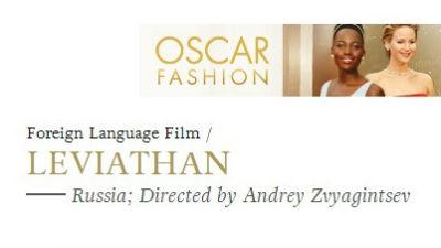 «Левиафан» номинировали на «Оскар»