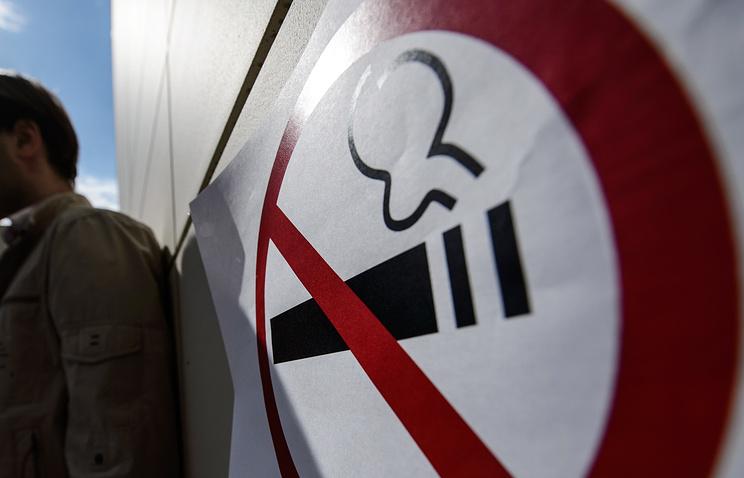 Покурите пока,на дорожку: Минздрав предлагает к 2035 году запретить свободную продажу табака в России