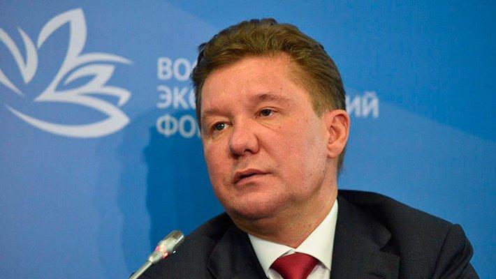 «Газпром» готов пойти на продление сделки по транзиту газа через Украину